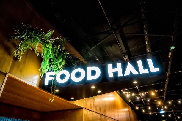 Hala Forum w nowym wydaniu